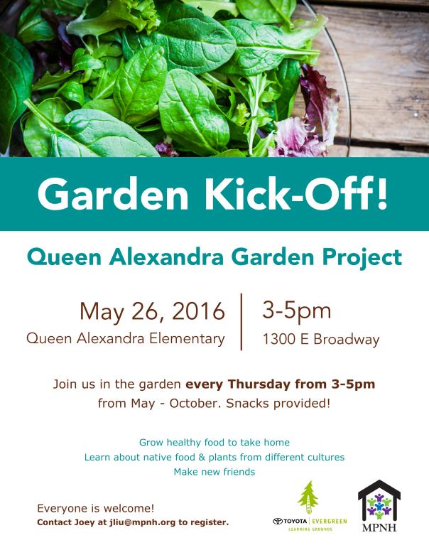 QA Garden 2016 Kickoff